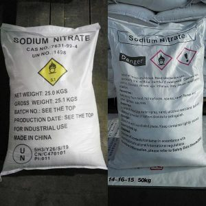 نیترات سدیم صنعتی